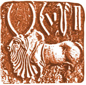Indus Valley seal showing domestic animals