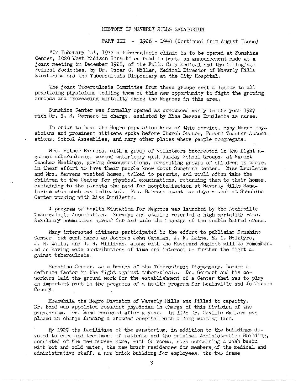 trade resume exles simple resume doc recent resume